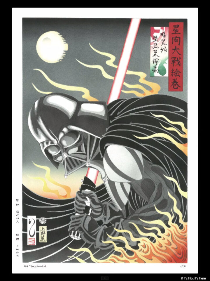 Lucasfilm and Run'a Release Stunning Star Wars Japanese Woodblock Prints